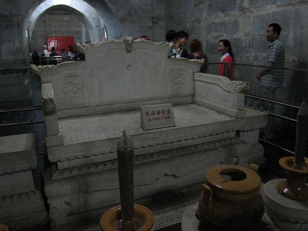 17 明陵墓 (21)