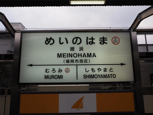 24空港線 (2)