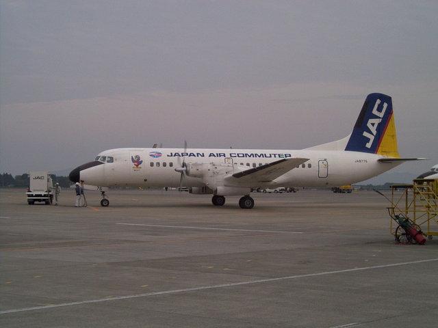 2鹿児島 2001年11月 (1)