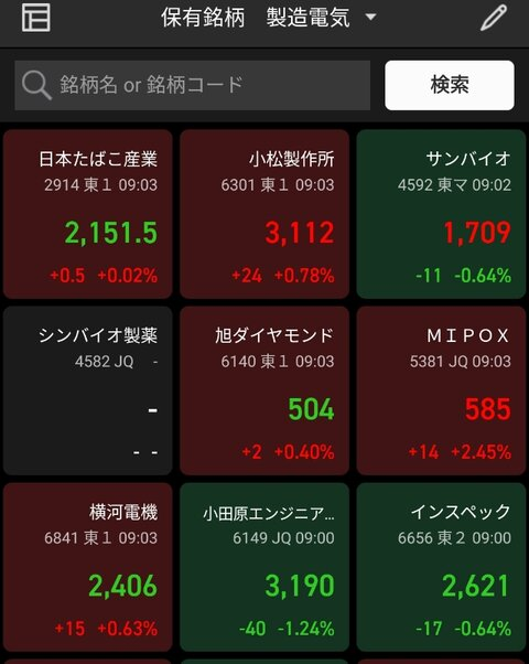 Screenshot_2021-02-09-09-03-19-80