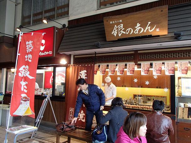 3 大須商店街 (2)