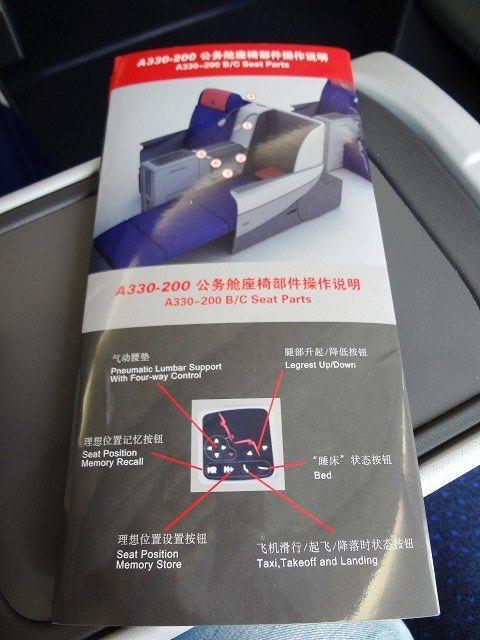 http://livedoor.blogimg.jp/yudaina1/imgs/4/9/4914d495.jpg