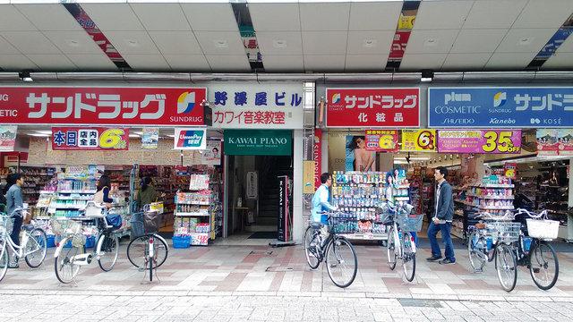 スマホから (7)s
