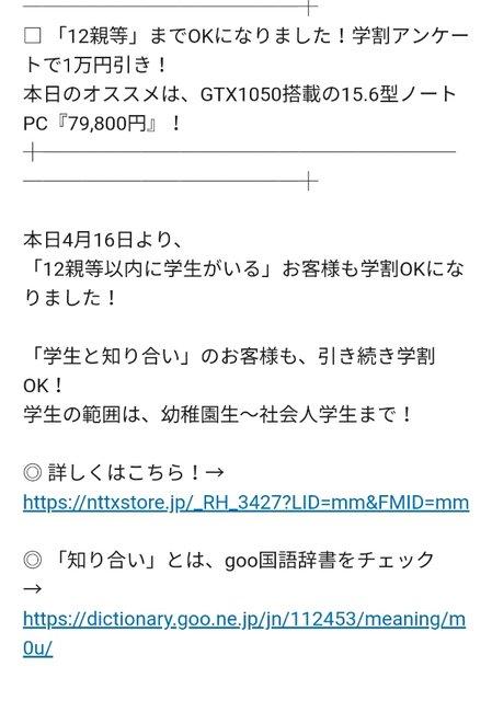 IMG_20190416_222530