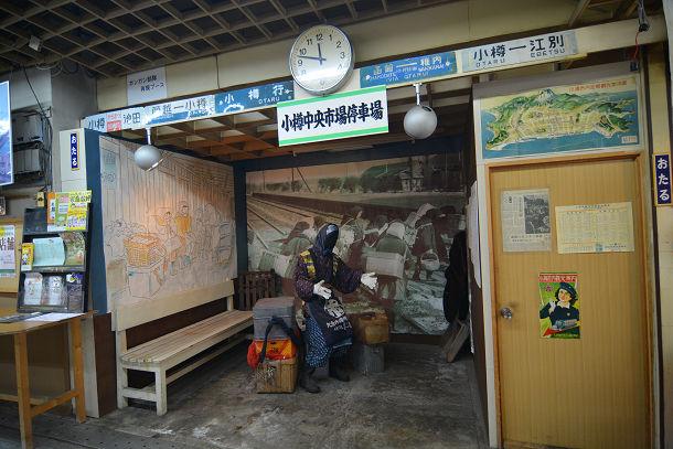26小樽市内 (9)