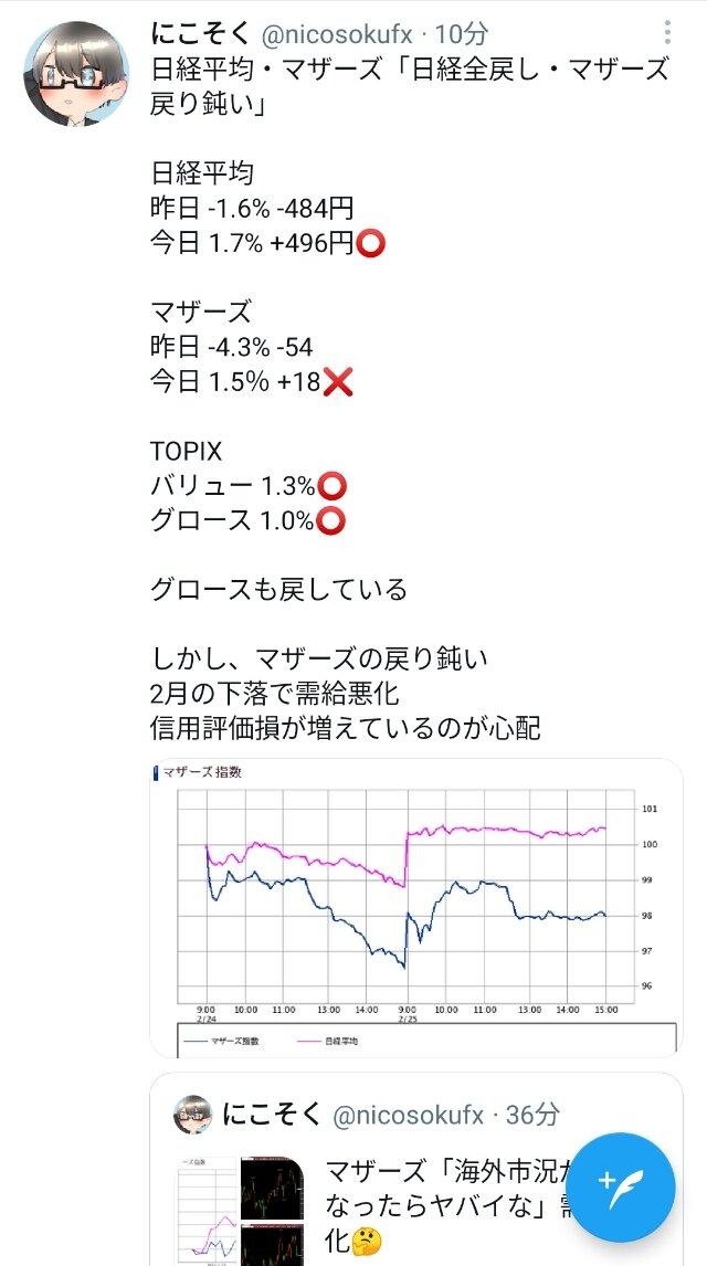 Screenshot_2021-02-25-17-00-01-77