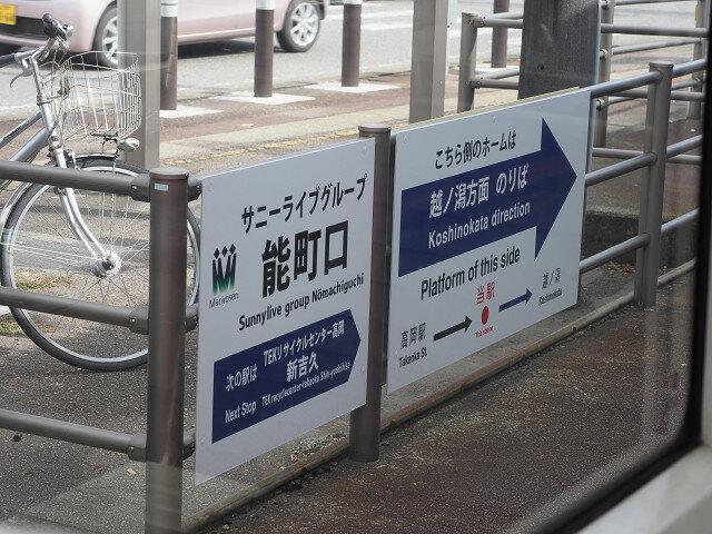 227-1 高岡軌道線 (4)