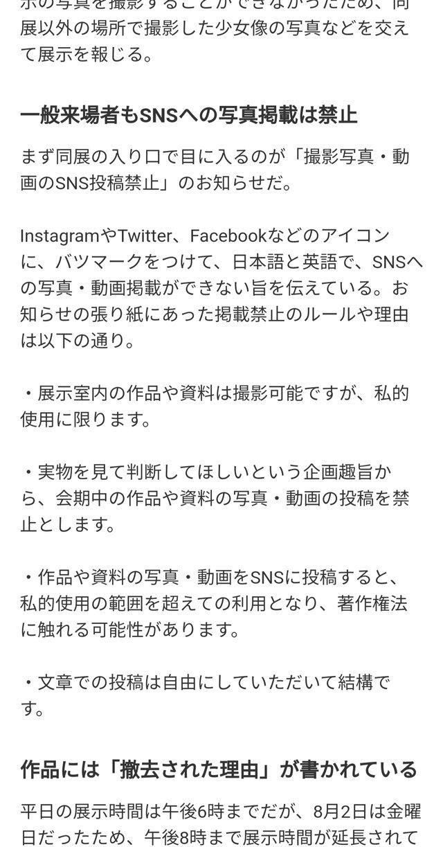 大村 再開 (3)