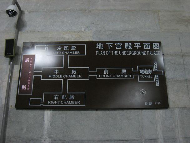 17 明陵墓 (17)