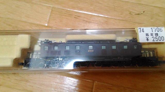 鉄道模型 (1)