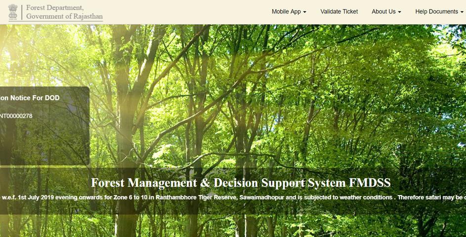 インドの森林行政1