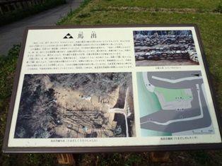 2011年 川越・鉢型城 669