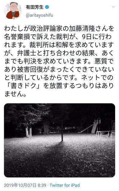 ありた (3)