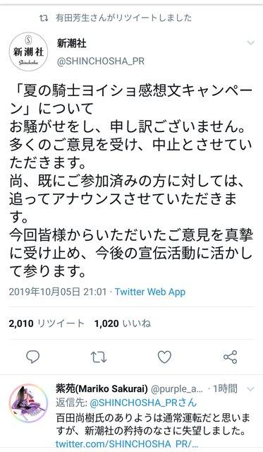 百田 (2)