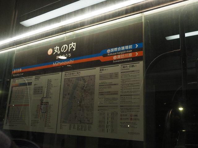 221 都心線 (1)s
