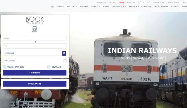 インド 鉄道予約
