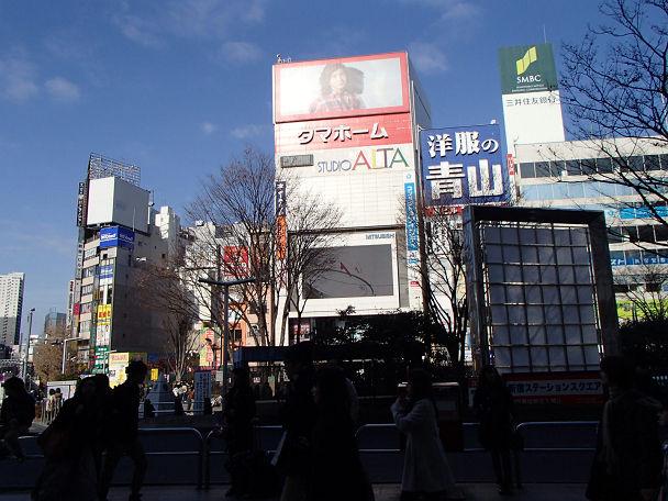 2新宿 ALT前 (4)