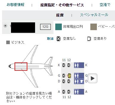 2-1 HND-JNB