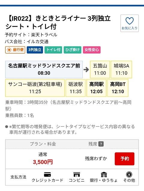 Screenshot_2020-09-25-20-15-01-54