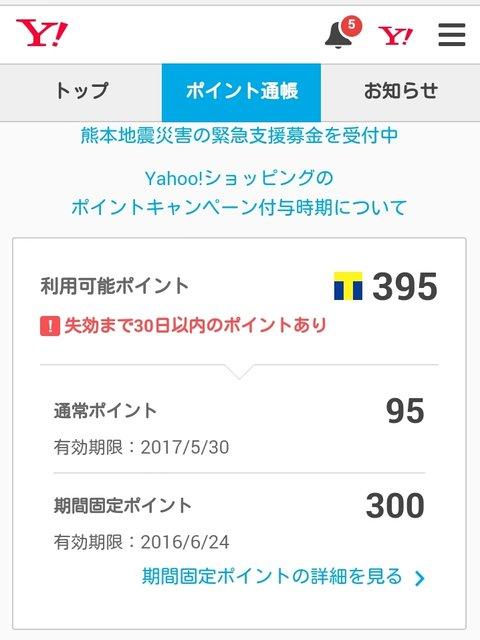 Screenshot_2016-06-21-11-24-57