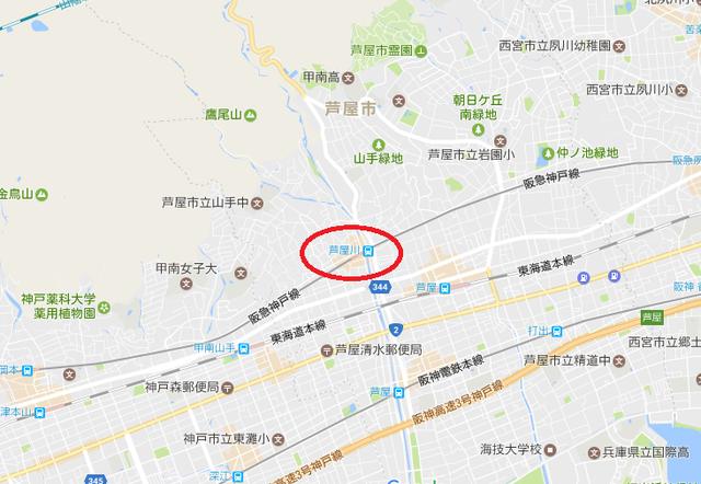 今週末6 芦屋駅