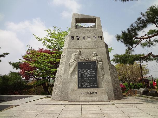 16DMZツアー 戦場にかける橋 (2)
