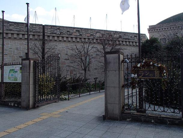 5 ランの館 入口 (4)