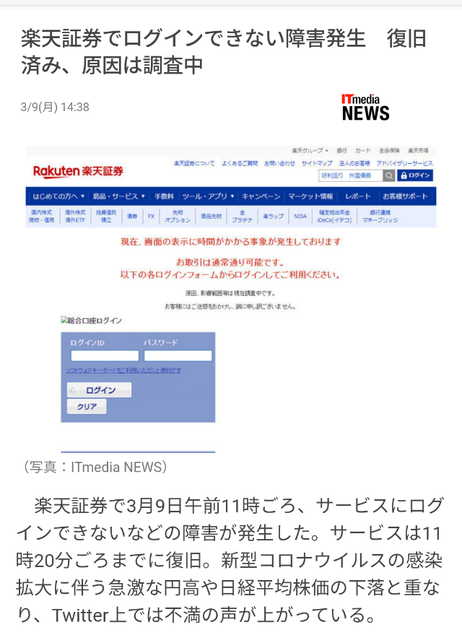 Screenshot_2020-03-09-16-08-56-50