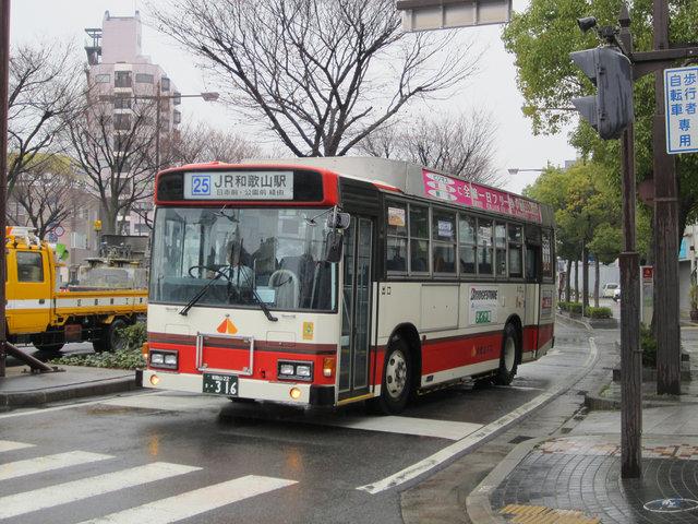 バス 和歌山 (1)s