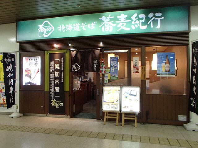 5日目 (8)s