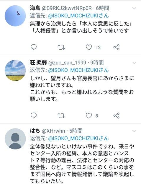 大村 ハンガー (2)