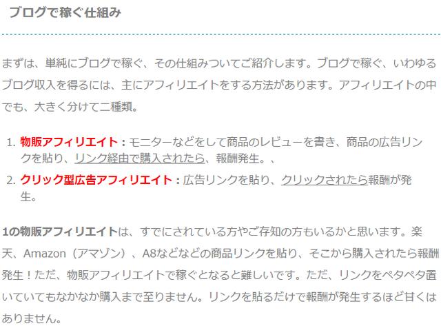 1 Blog