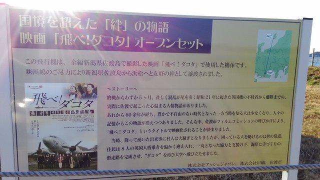 5 探鳥会浜松ガーデンパーク0219 (2)