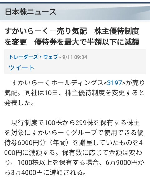 Screenshot_2020-09-11-10-06-53-94