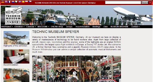 ドイツ Speyer博物館 Official HP