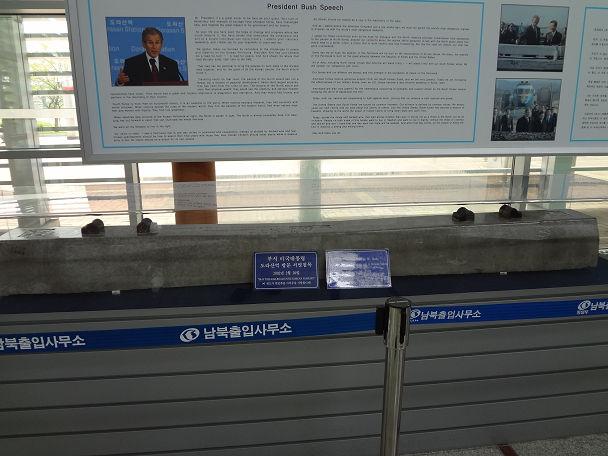 13DDMZツアー 駅 (5)