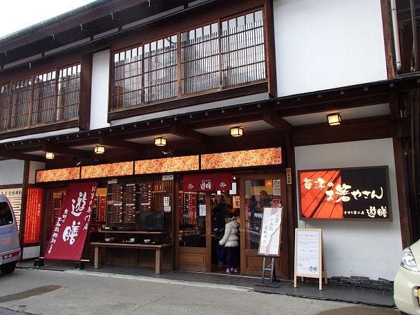 10 箸 (2)