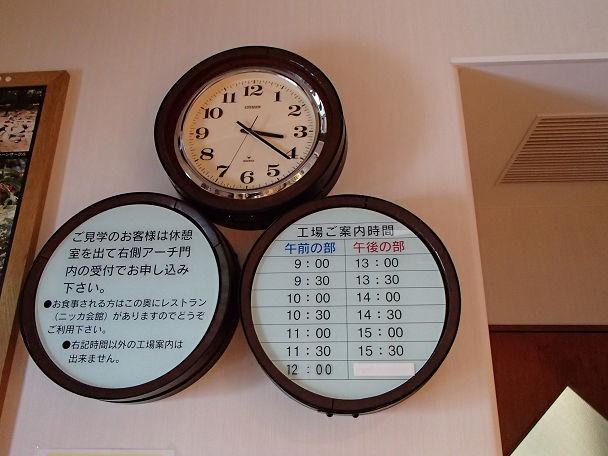 1待合所 (2)
