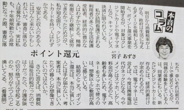 その他 (4)