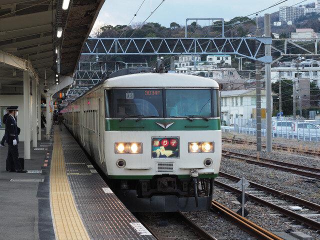 7伊豆急 (35)s