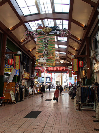 2 大須商店街 (8)