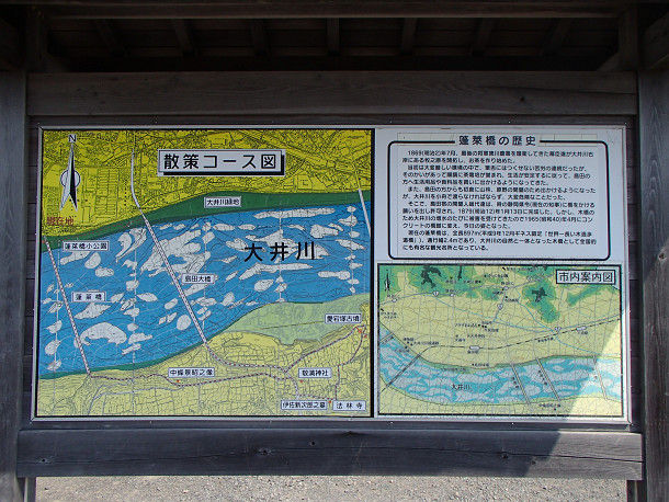 1蓬莱橋 (5)