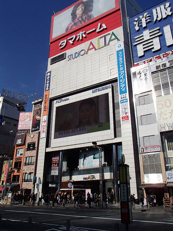2新宿 ALT前 (8)