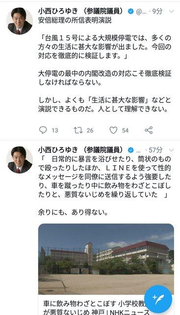 その他 (6)