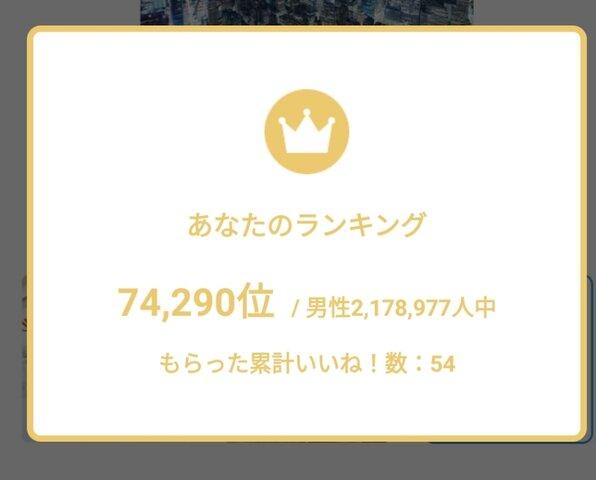 Screenshot_2021-04-10-10-09-10-61