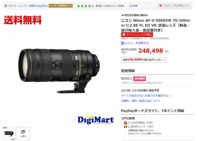 70-200mm1