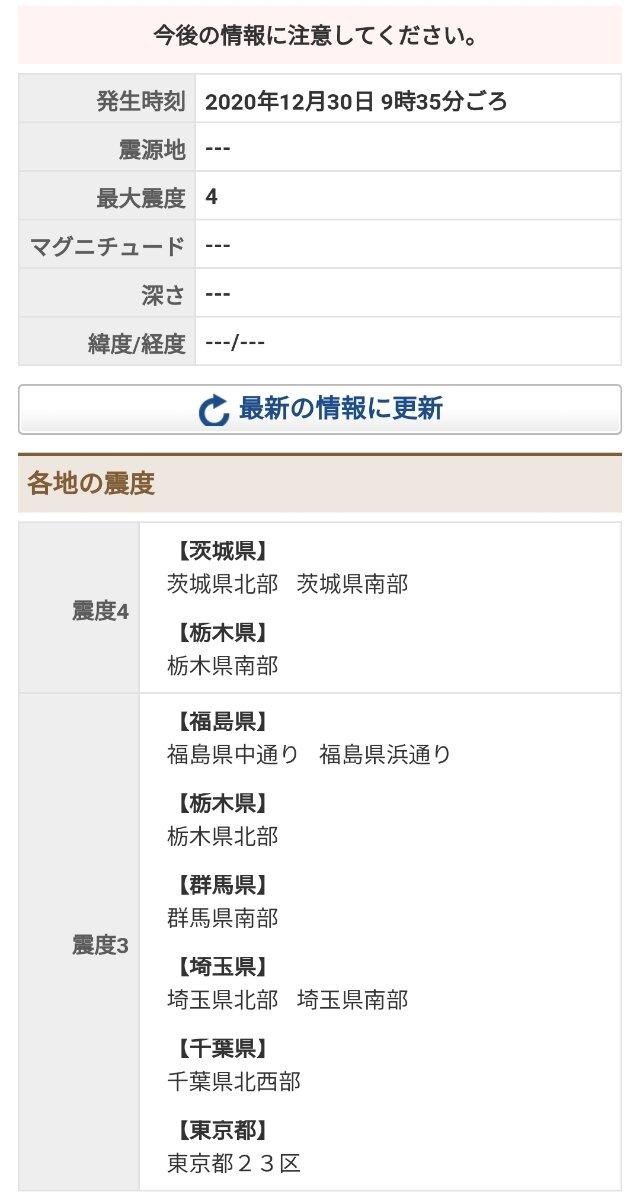 Screenshot_2020-12-30-09-38-37-60