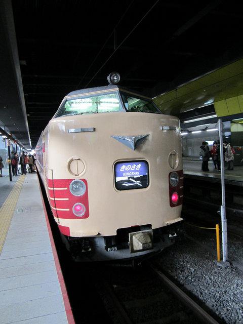 京都駅 (4)s