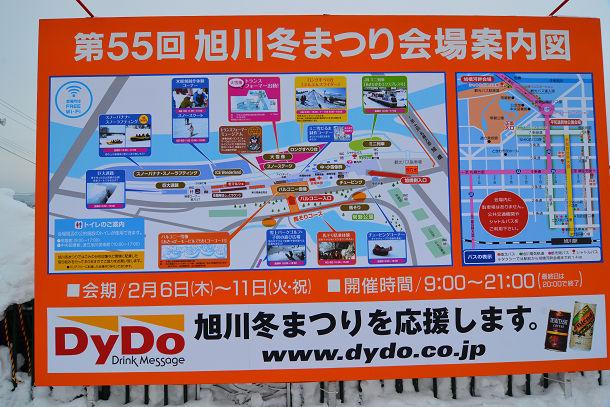DSC_4433s