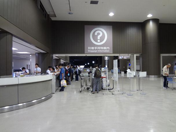 30 成田空港 (4)